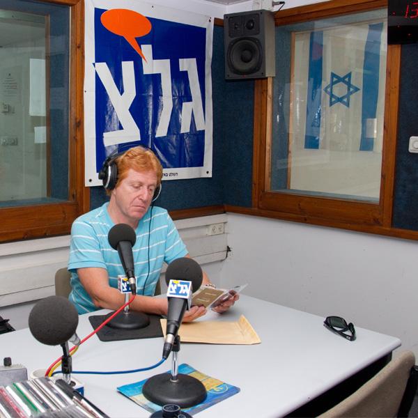 שמעון פרנס ברדיו