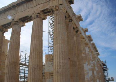 האקרופוליס של אתונה